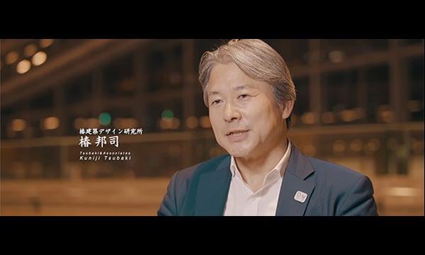 禅庵メイキングインタビュー