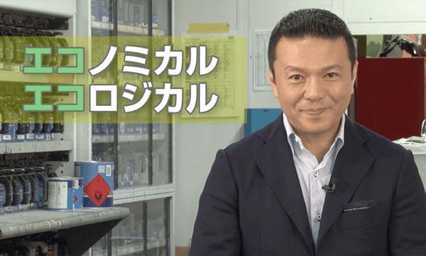 エコ2キューブ紹介動画