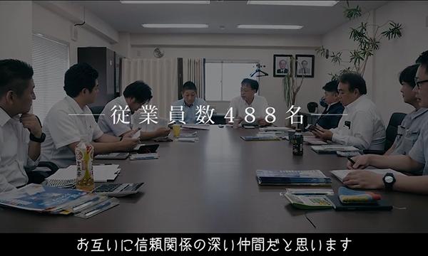 株式会社シバタ 〜the message〜