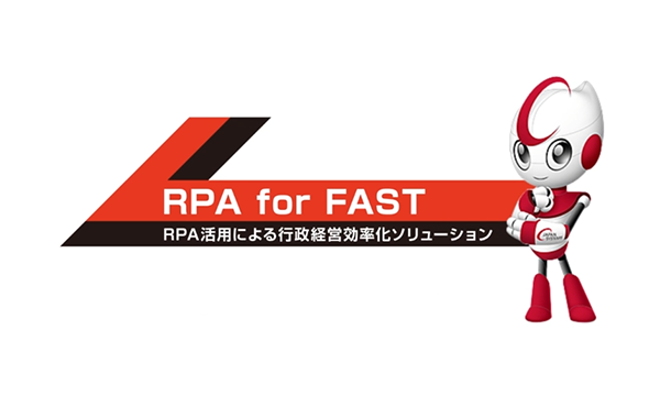 RPA for FAST